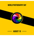 colorful shutter camera vector image vector image