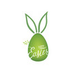 happy easter greeting card with egg and rabbit vector image vector image