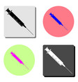 injection flat icon vector image