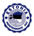 a ribbon for estonia vector image