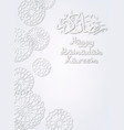 background with arabic white patterns vector image