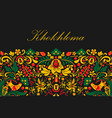 khokhloma russian ethnic ornament painting vector image vector image