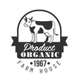 organic product farm house logo black and white vector image vector image