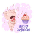 postcard cute singing pig with a cupcake and notes vector image vector image