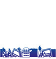 silhouette education school tools background vector image vector image