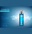 spray bottle fresh aroma vector image vector image