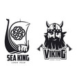 vikings icon logo simple set flat isolated vector image