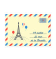 14 july french national day envelope happy vector image vector image