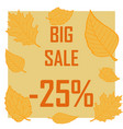 a discount of twenty five percent surrounded by vector image vector image