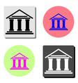 bank flat icon vector image