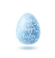 blue easter egg with floral pattern vector image vector image