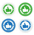 set different labels best choice on white vector image vector image