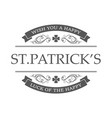 typography st patricks day on a white background vector image