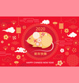 2020 chinese new year greeting banner vector image vector image