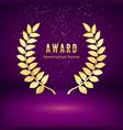 gold award emblem with falling confetti laurel vector image