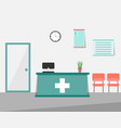 hospital receptionmedical concept vector image