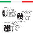 italian alphabet snail hazelnut jellyfish vector image vector image