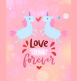 love card with cute unicorns and you forever vector image