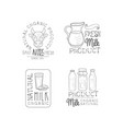 set of monochrome logos for milk production vector image vector image