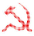 sickle and hammer halftone icon vector image