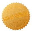gold 14th of february medal stamp vector image