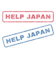 help japan textile stamps vector image vector image