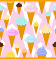 ice cream seamless pattern dessert waffle cup vector image vector image