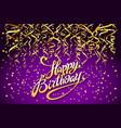 purple party background happy birthday vector image