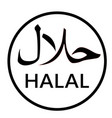 halal icon on white background sign vector image vector image