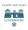 Happy New Year Luxembourg vector image vector image