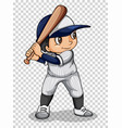 baseball player holding baseball bat vector image vector image