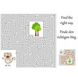 find the right way through the maze vector image vector image
