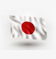 flag japan vector image vector image