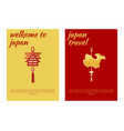 japan travel placrad banners vertical set vector image