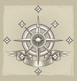 retro nautical compass rose vector image vector image