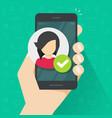 identity provia mobile phone vector image vector image