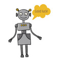 robot girl boat female talk artificial vector image
