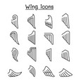 wing icon set in thin line style vector image