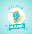14 April Day Baisakhi vector image