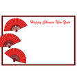 chinese new year greeting card with oriental fans vector image vector image