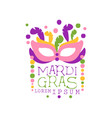 holiday logo template for mardi gras with mask vector image vector image