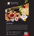 multipurpose flyer design vector image