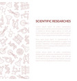 scientific researches banner template with place vector image vector image
