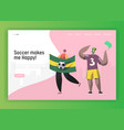 soccer brazil fan character couple landing page vector image vector image