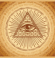 all-seeing eye of god inside triangle pyramid vector image vector image