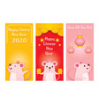 rats in 3 banners decoration set chinese new year