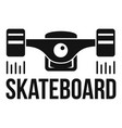 skateboard fast logo simple style vector image vector image