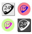 24 hour service flat icon vector image vector image