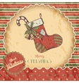Christmas or New year hand drawn colored vector image vector image