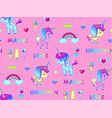 cute unicorn seamless pattern magic dream kids vector image vector image